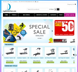 Fitness Products Sale UAE